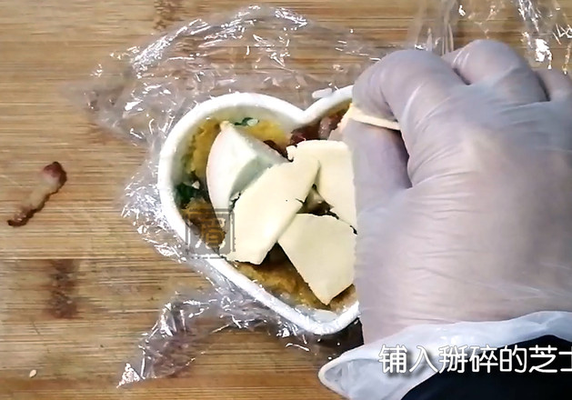 咸蛋黄肉松芝士饭团怎么煮
