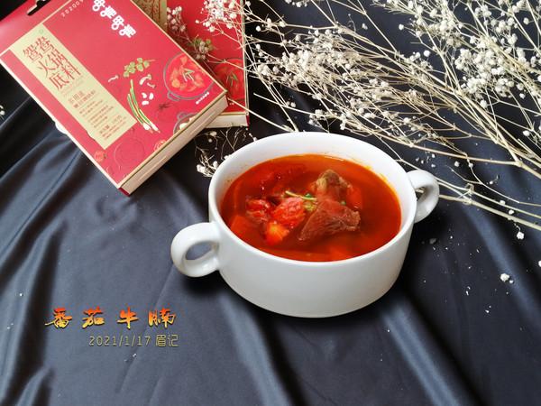 番茄牛腩(火锅底料版)怎样煸