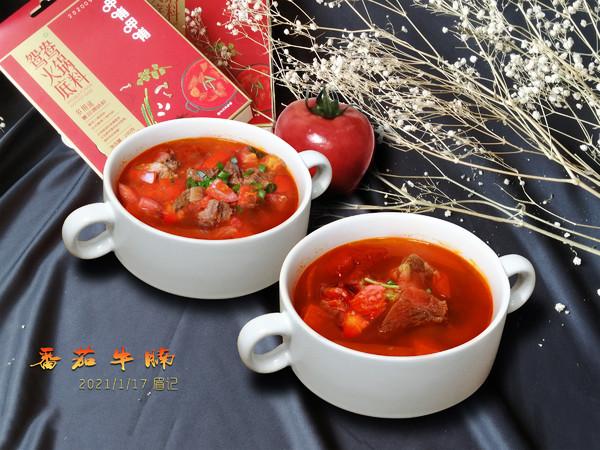 番茄牛腩(火锅底料版)怎样做