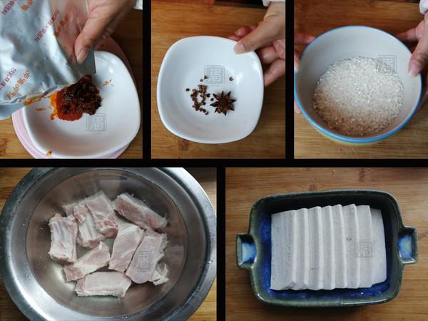 麻辣米粉蒸排骨(火锅底料版)的做法大全