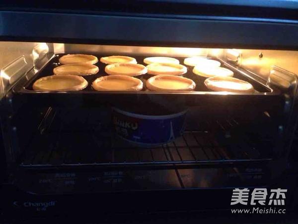 烤蛋挞的步骤