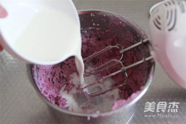 紫薯冻芝士怎样煸