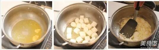 原味牛轧糖的做法图解