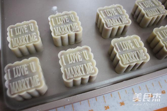 I LOVE YOU ——香芋月饼怎样煮