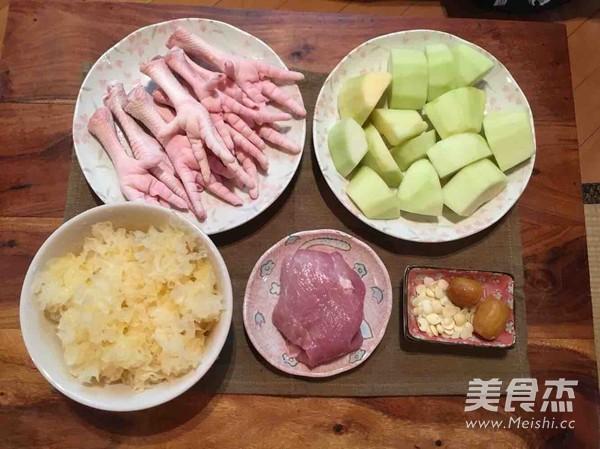 青木瓜雪耳瘦肉鸡脚汤的做法大全