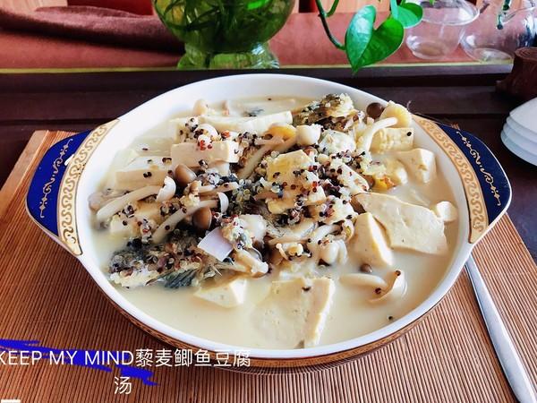 藜麦鲫鱼豆腐汤怎么吃