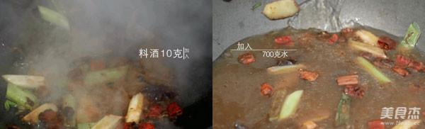酱烧鲤鱼的做法图解
