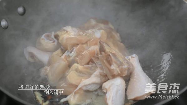 辣子鸡的做法图解