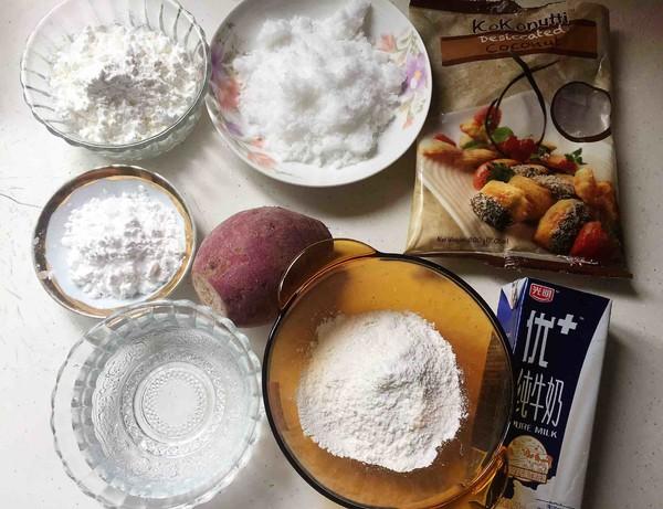 紫薯凉糕的做法大全