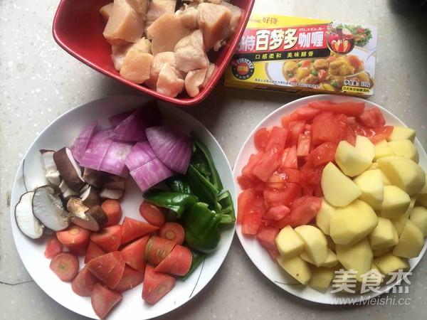 泰国咖喱鸡的做法图解
