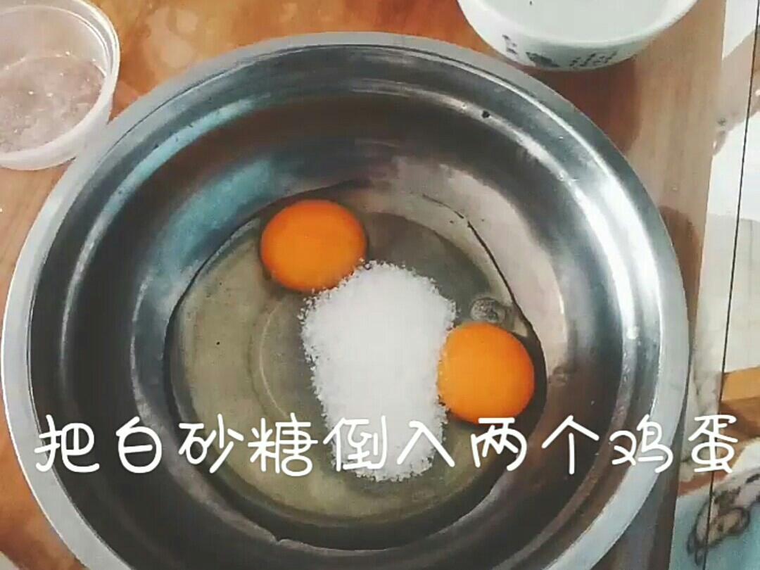 自制蛋挞液的做法图解