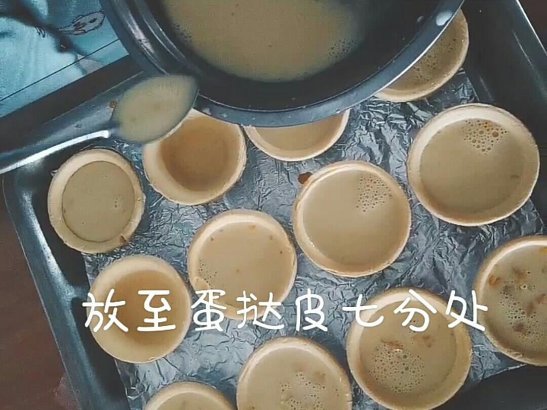 自制蛋挞液怎么做