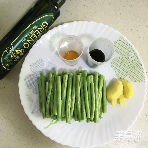 姜汁豇豆的做法大全