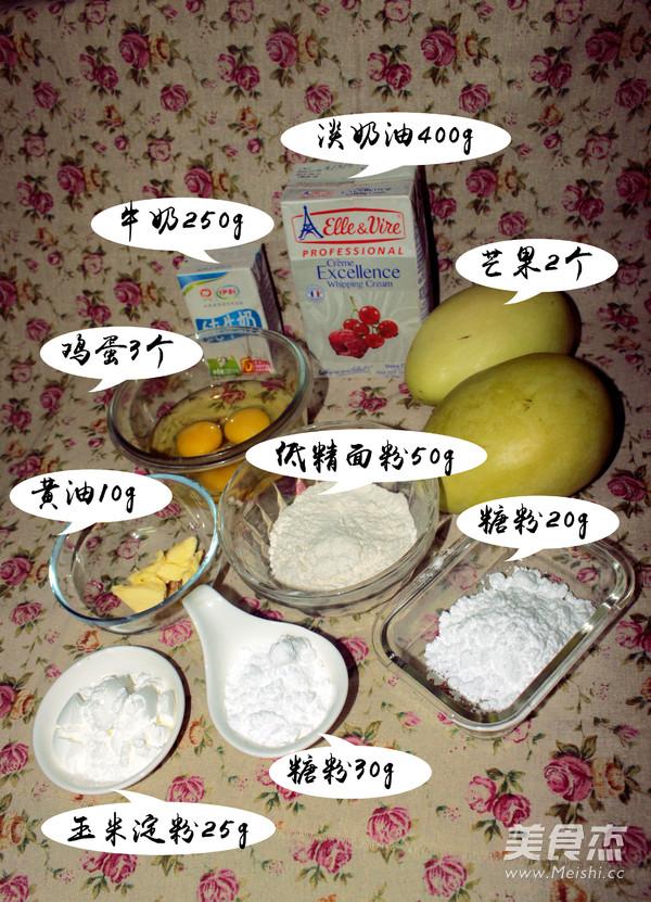 芒果千层饼的做法大全