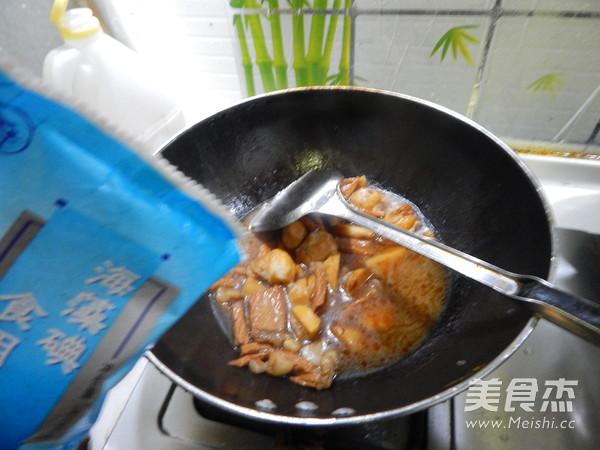 芋头烧肉怎样煮