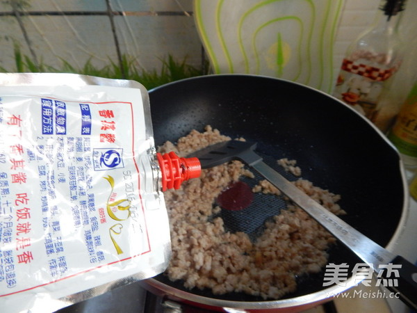 肉末粉丝茄子砂锅煲怎么煮