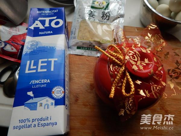 红糖姜奶茶的做法大全