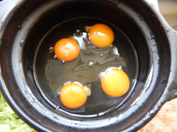 芹菜叶蒸鸡蛋的做法图解