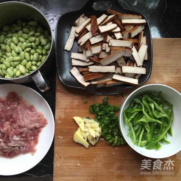 香干毛豆炒肉丝的做法大全