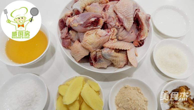 台湾麻油鸡,孕妇产后修复必吃月子餐!--威厨艺的步骤