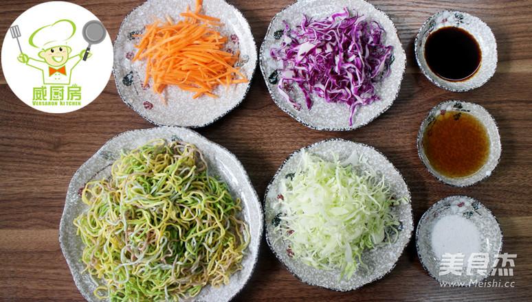 三丝素炒面,一碗用蔬菜汁做成的营养面--威厨艺的做法大全