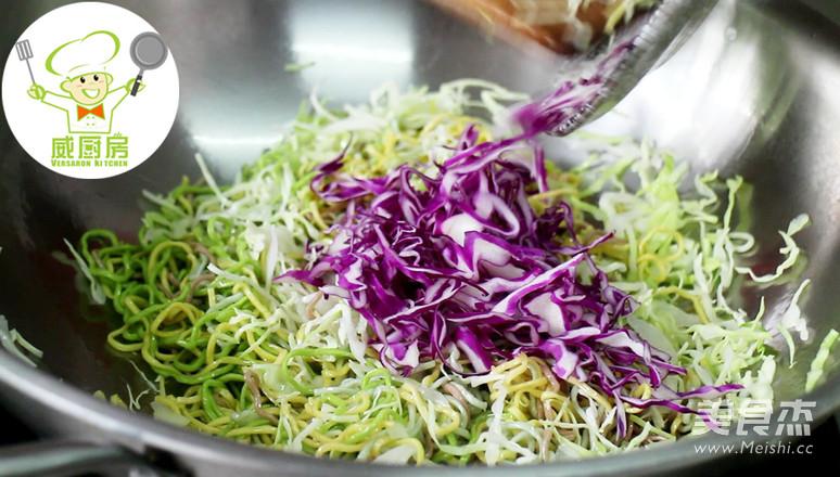 三丝素炒面,一碗用蔬菜汁做成的营养面--威厨艺怎么吃