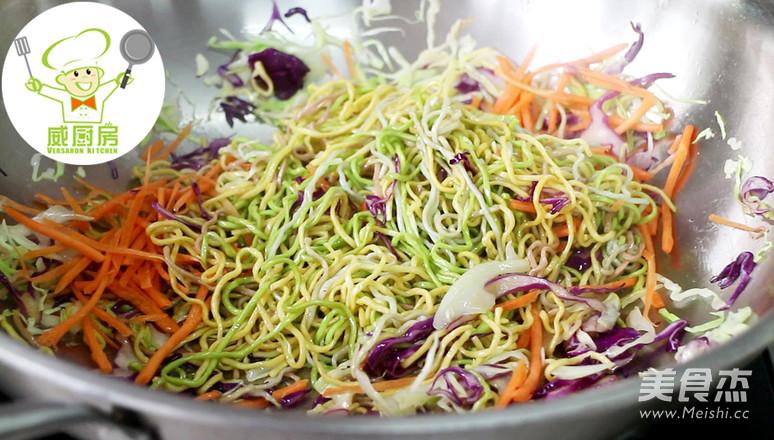 三丝素炒面,一碗用蔬菜汁做成的营养面--威厨艺怎么炒