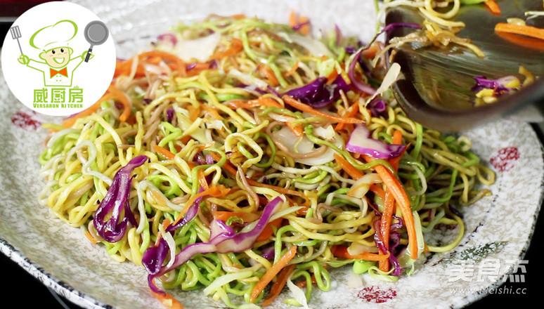 三丝素炒面,一碗用蔬菜汁做成的营养面--威厨艺怎么煮
