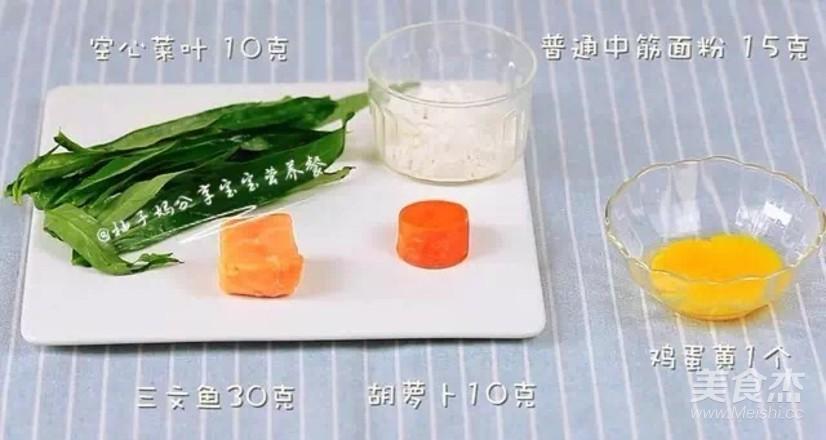 宝宝辅食—三文鱼蔬菜丁的做法大全