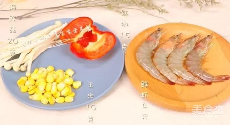 鸡蛋豆腐鲜虾羹的做法图解