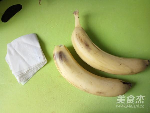 馄饨皮香蕉派的做法大全