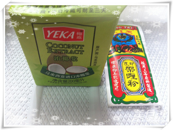 椰香咖喱牛腩的简单做法