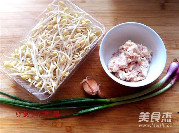 肉末炒黄豆芽的做法大全