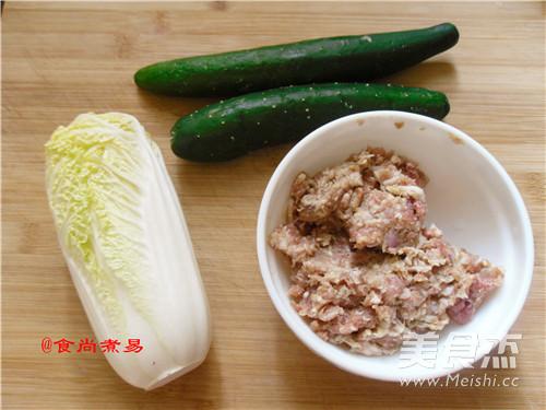 肉酱刀切面的简单做法