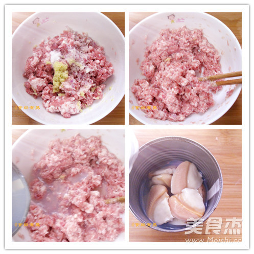 灌汤包的做法图解