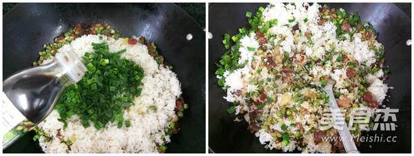 广东腊味糯米饭怎样煸
