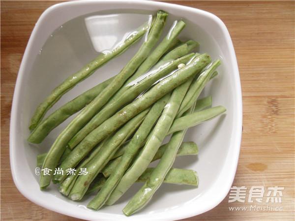 香干四季豆的做法图解
