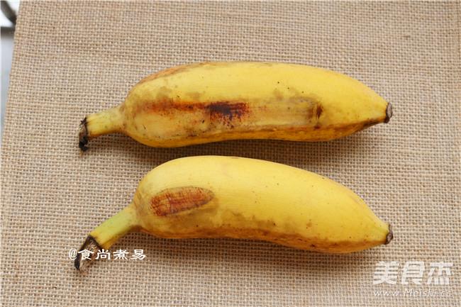云吞皮变身香蕉派的做法大全