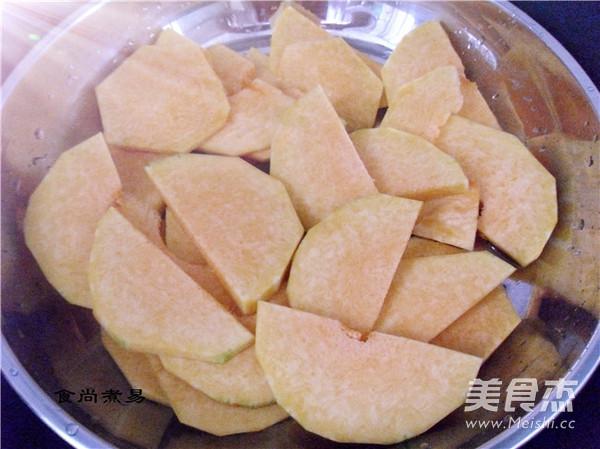爱心南瓜饼的做法图解
