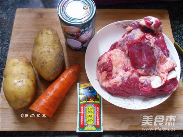 咖喱椰香薯仔牛腩的做法大全