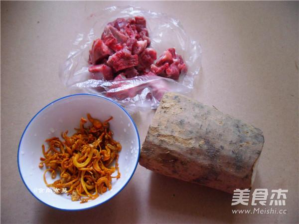 淮山排骨金汤的做法大全
