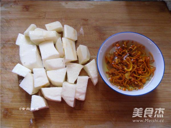 淮山排骨金汤的家常做法