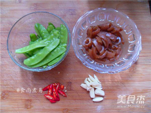 猪皮荷兰豆的做法图解
