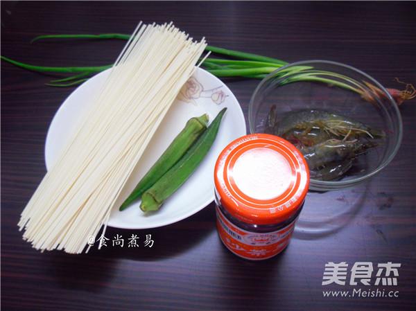 沙茶酱鲜虾炒面的做法大全