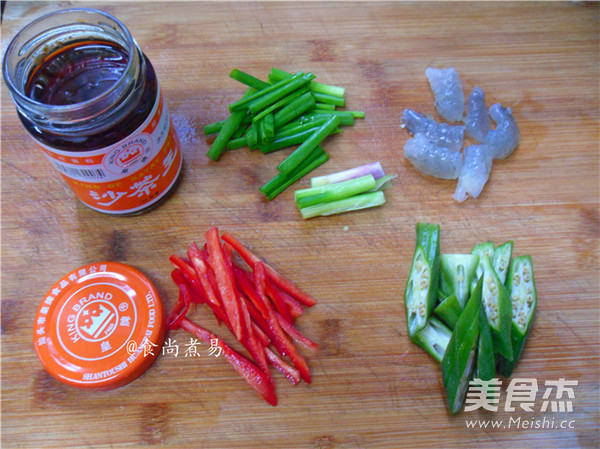 沙茶酱鲜虾炒面的做法图解