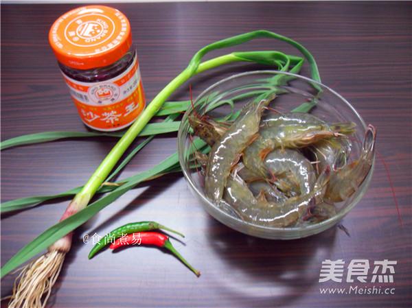 酱香爆虾的做法大全