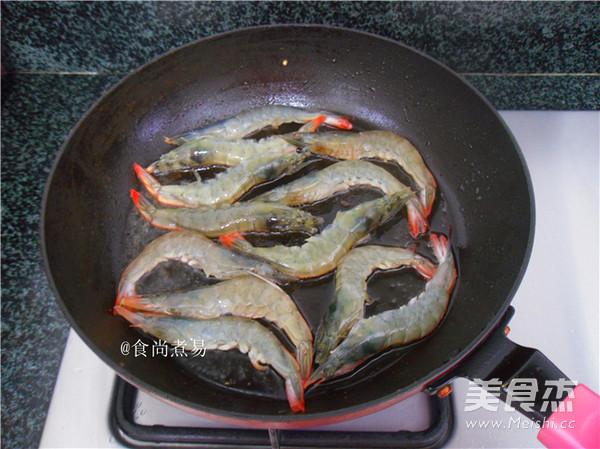 酱香爆虾的简单做法