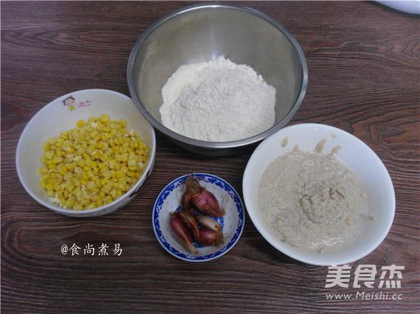 苏泊尔季度奖豆渣玉米饼的做法大全