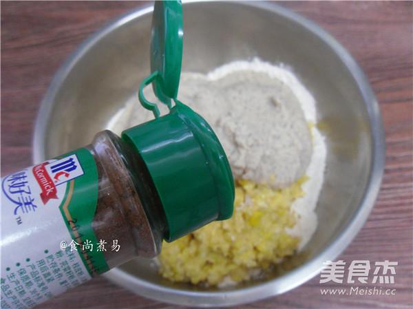 苏泊尔季度奖豆渣玉米饼的简单做法