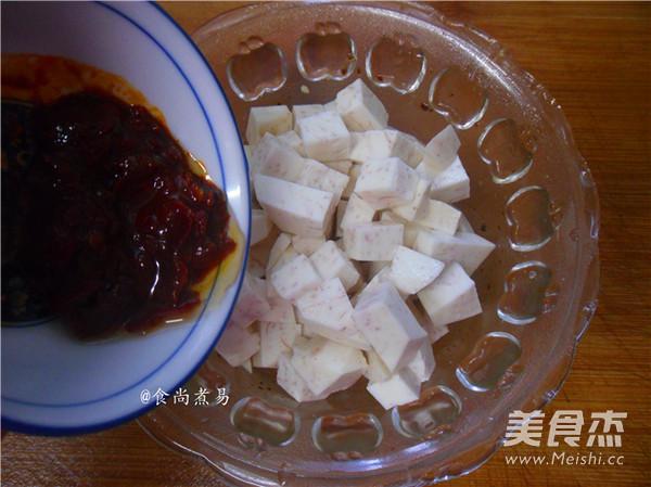 剁椒芋头的家常做法